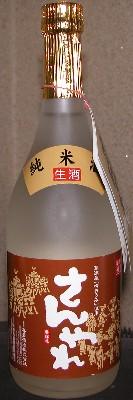 2006-1-1-sake-sanyare