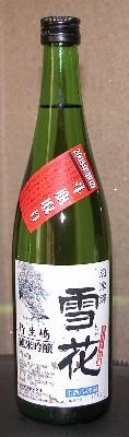 2006-1-16-sekka-tobin