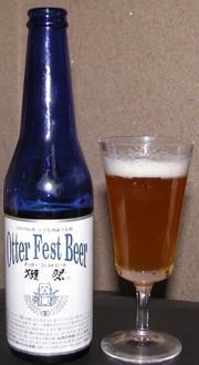 2006-1-20-beer