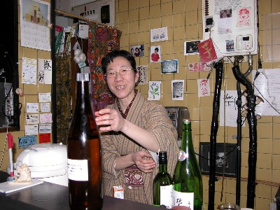 2006-1-21-inugaosan