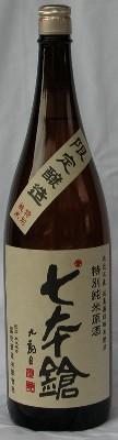 2006-1-23-tomita-sake