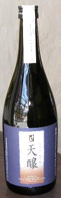 2006-1-24-takeuchi-sake