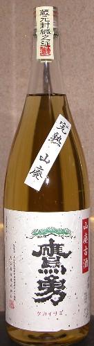 2006-1-25-takaisami