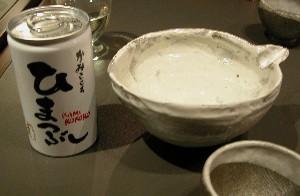 2006-1-26-kamikokoro