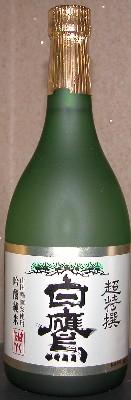 2006-1-27-hakutaka