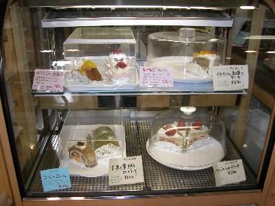2006-1-28-cake