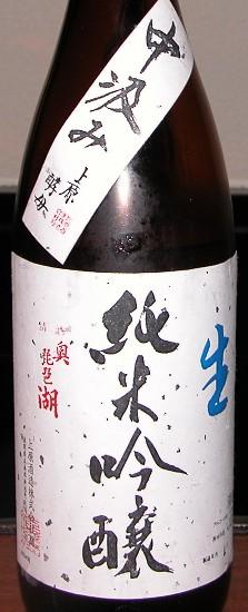 2006-1-29-jizakebar-10-okubiwako