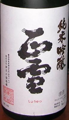 2006-1-29-jizakebar-13-shosetu