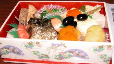 2006-1-29-jizakebar-f1-ori