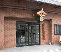 2006-1-4-emi-omoteJPG