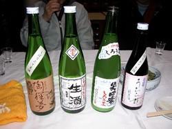 2006-1-4-emi-sake