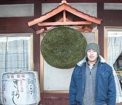2006-1-9-hata-daijirosan