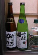 2006-2-11-chikubushima