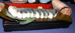 2006-2-18-bozushi