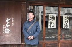 2006-2-18-norashi