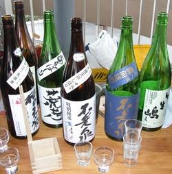 2006-2-19-sake