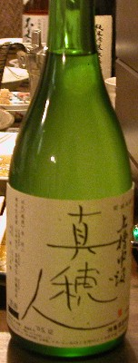 2006-2-21-sake-1