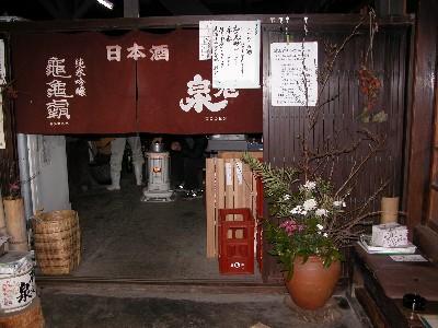 2006-2-21-ueharasyuzo