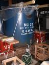 2006-2-26-yoshida-turi-zen