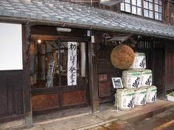 2006-2-26-yoshidashuzou-genkan