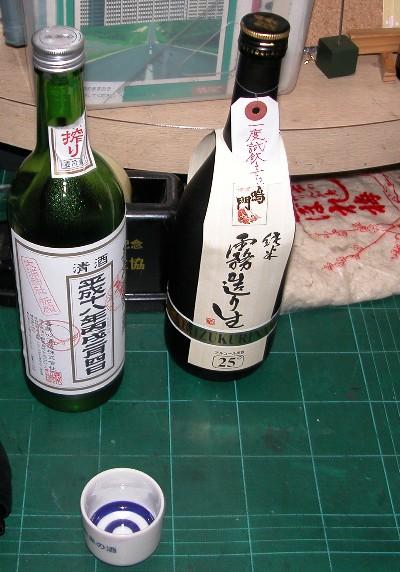 2006-3-11-yamamotosan
