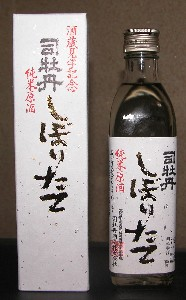 2006-3-20-tsukasabotan