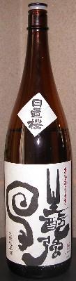 2006-3-25-hiokizakura