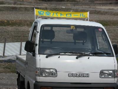2006-3-4-pato