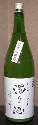 2006830takaisami