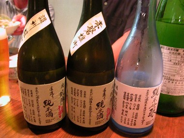 2007941yorokobi3_2