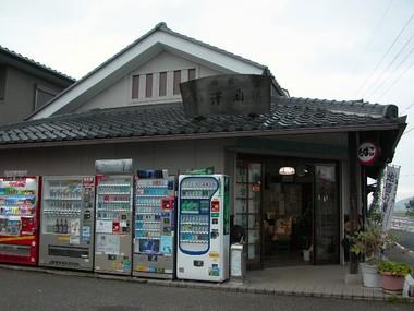 2007108sawasan1