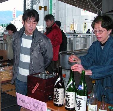 2007218asaichilkazu
