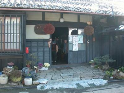200725u1genkan