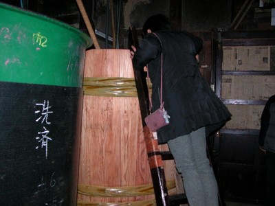 200725u4kiokenew