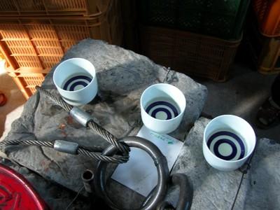 200725u7nakagumi