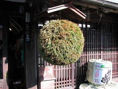 200725yosidakura2