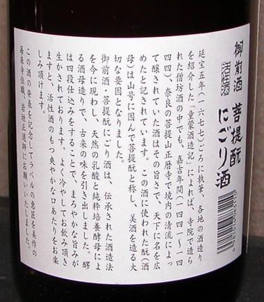 2007323gozenshu2