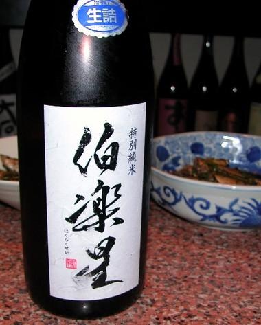 2007510k1hakuraku