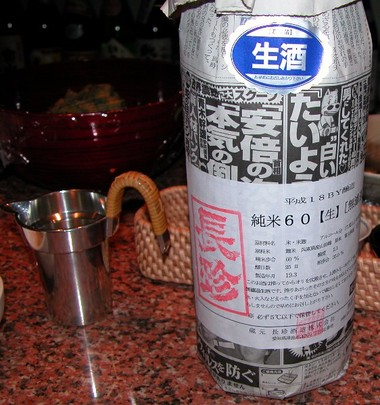 2007510k6chochin