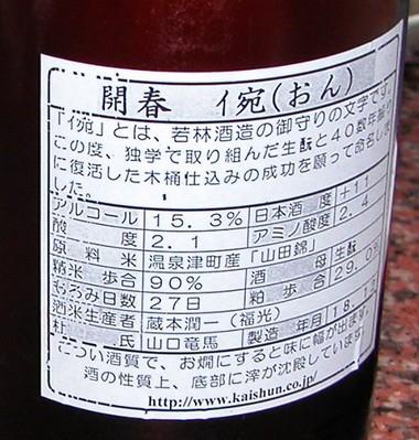 2007510k7on2