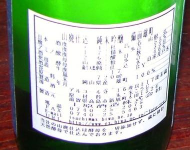 200754usiin1omachi