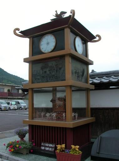 200777tokei