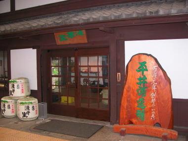 200825a1kura