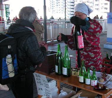 2008217asaichi