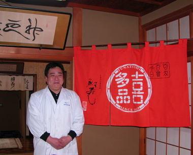 200838kitashina0