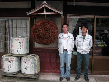 200859daijiro5