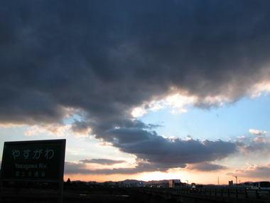 2009124sorayasu