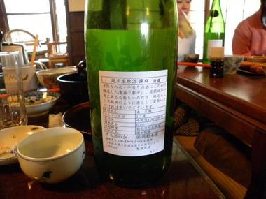 2010314rakuraku2